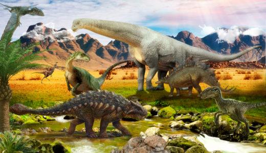 ガステリア属の恐竜とは?
