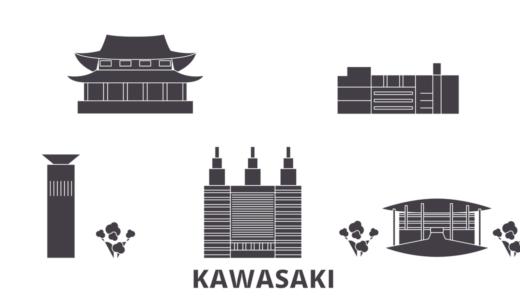 タナベフラワー - 神奈川県の生産者