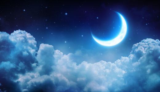 セネシオ属の銀月とは?