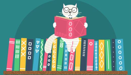 そうだったのか!多肉植物の本が出版されるワケを知ったうえで、多肉植物の本を読むとどうなるのか