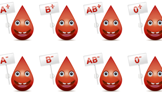 えっ、多肉植物にも人間の血液型のように型があるって本当なの?
